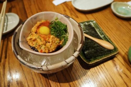 Spicy Negihamachi Tartar