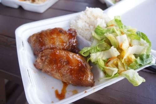 hoyu Chicken Lunch Plate