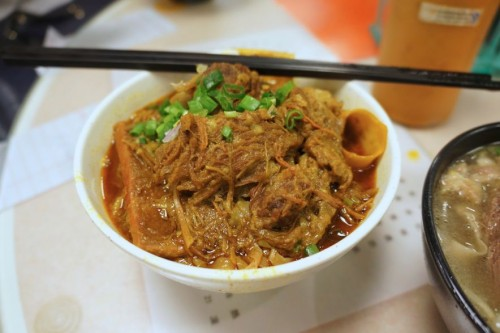 Curry Beef Tendon with Flat Noodles