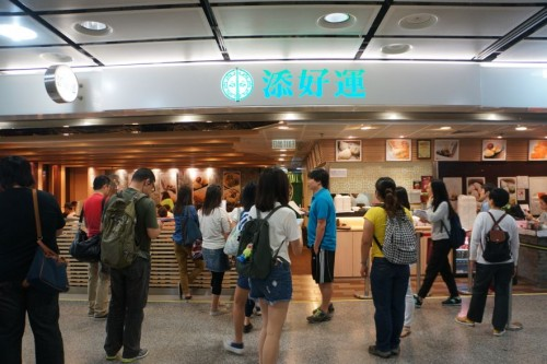 Tim Ho Wan (IFC location)