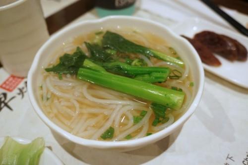 """Noodles in soup (""""lai fun"""")"""