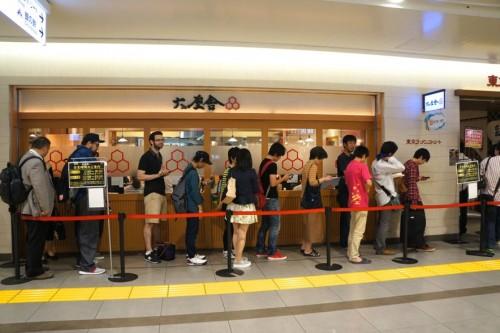 Rokurinsha (inside Tokyo Station)