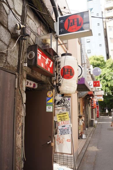 Nagi's Golden Gai location