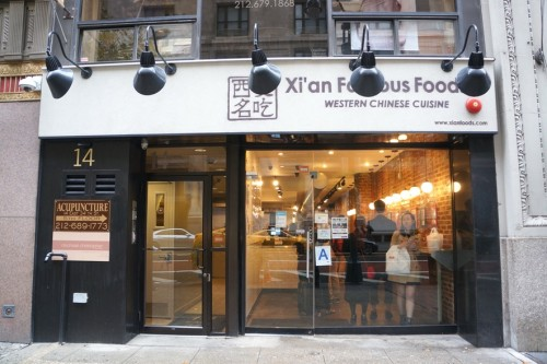 Xi'an Famous Foods - 34th Street Location